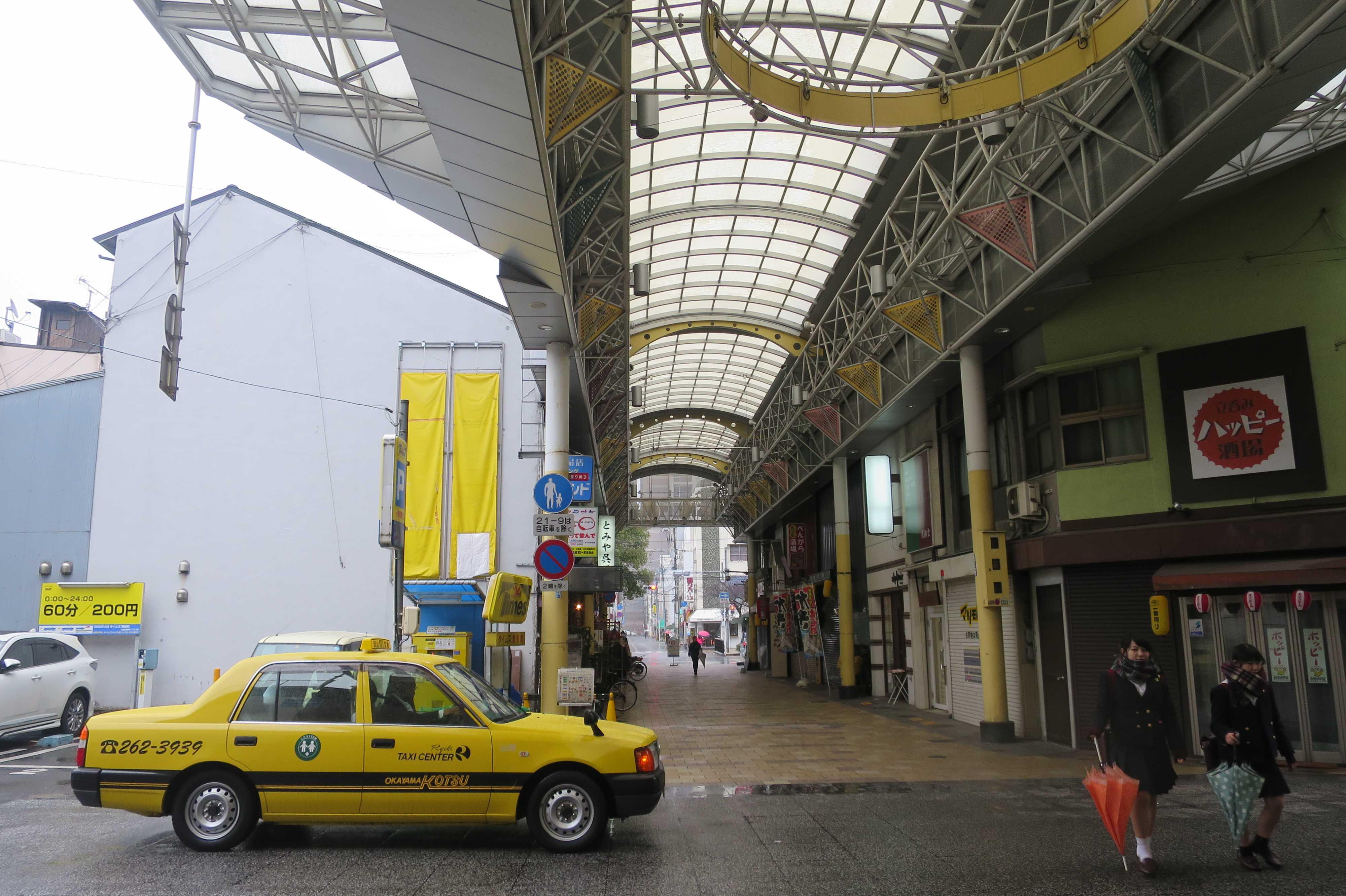 岡山駅前商店街