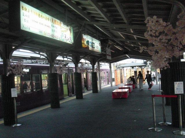 嵐電 嵐山駅構内