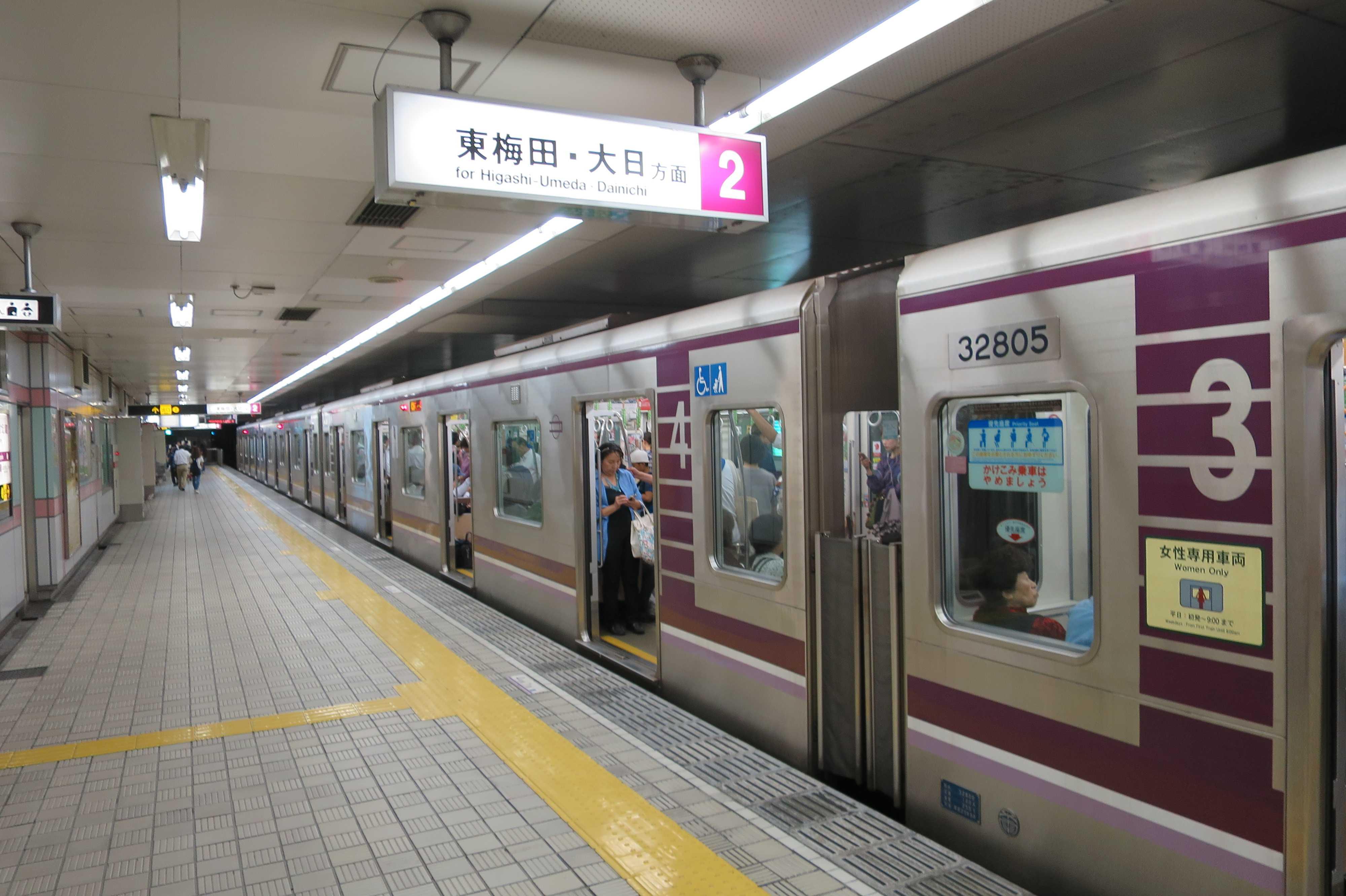 四天王寺前夕陽ヶ丘駅の大阪市営谷町線