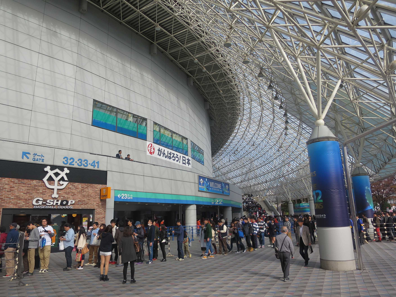 東京ドームに到着