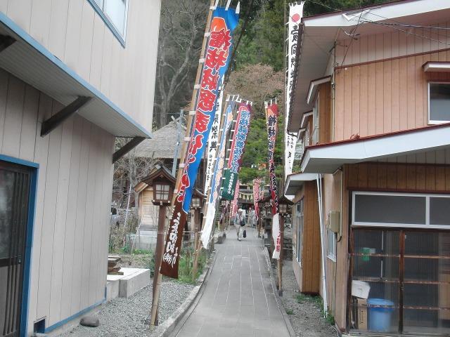 福島県檜枝岐村 - 歌舞伎舞台入口