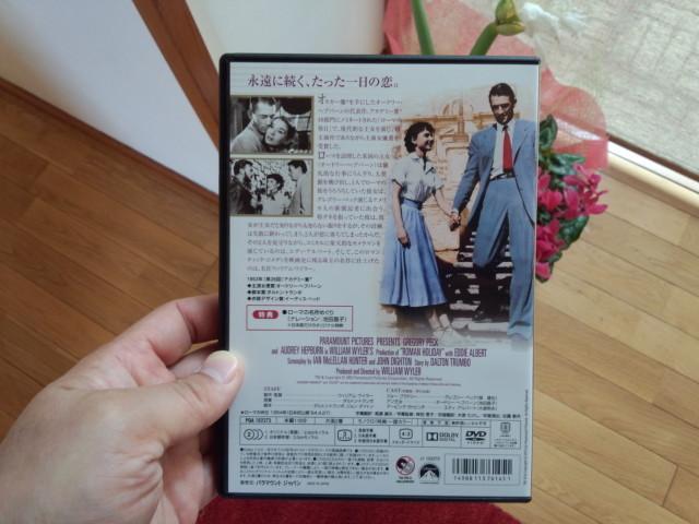 永遠に続く、たった一日の恋。 - DVD「ローマの休日」