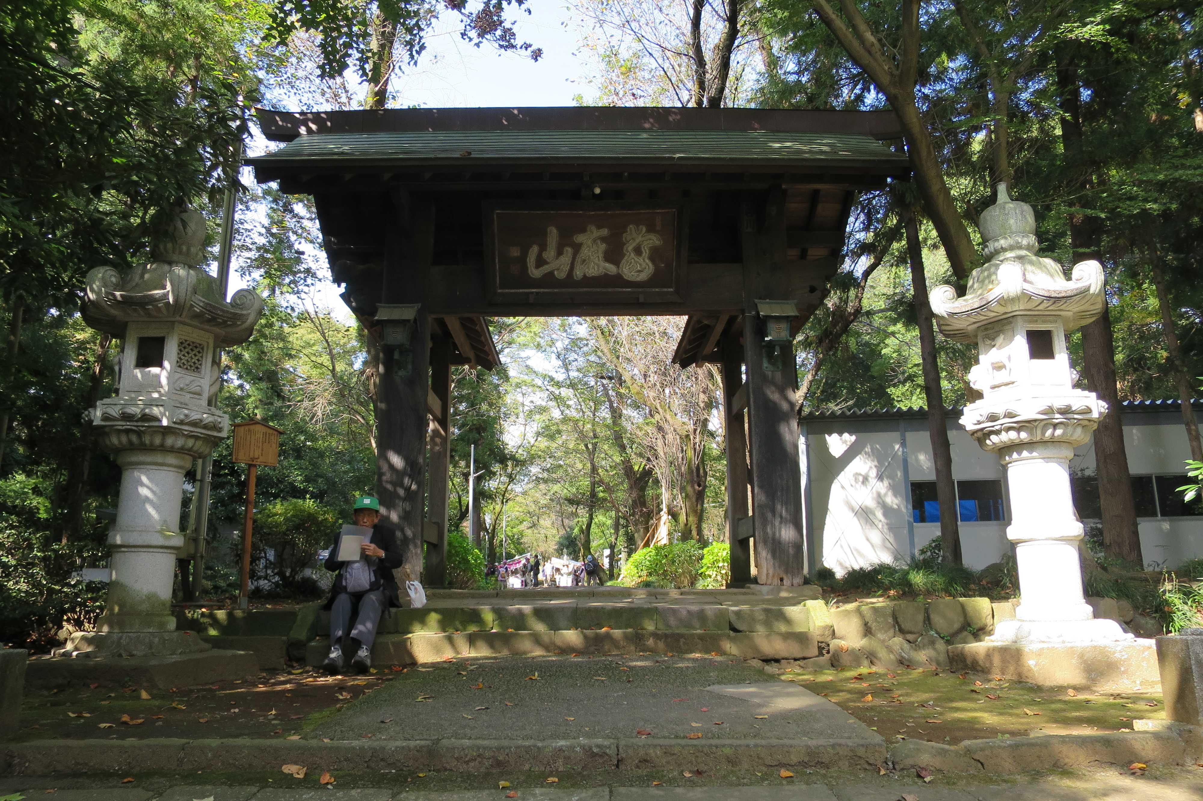 無量光寺の山門