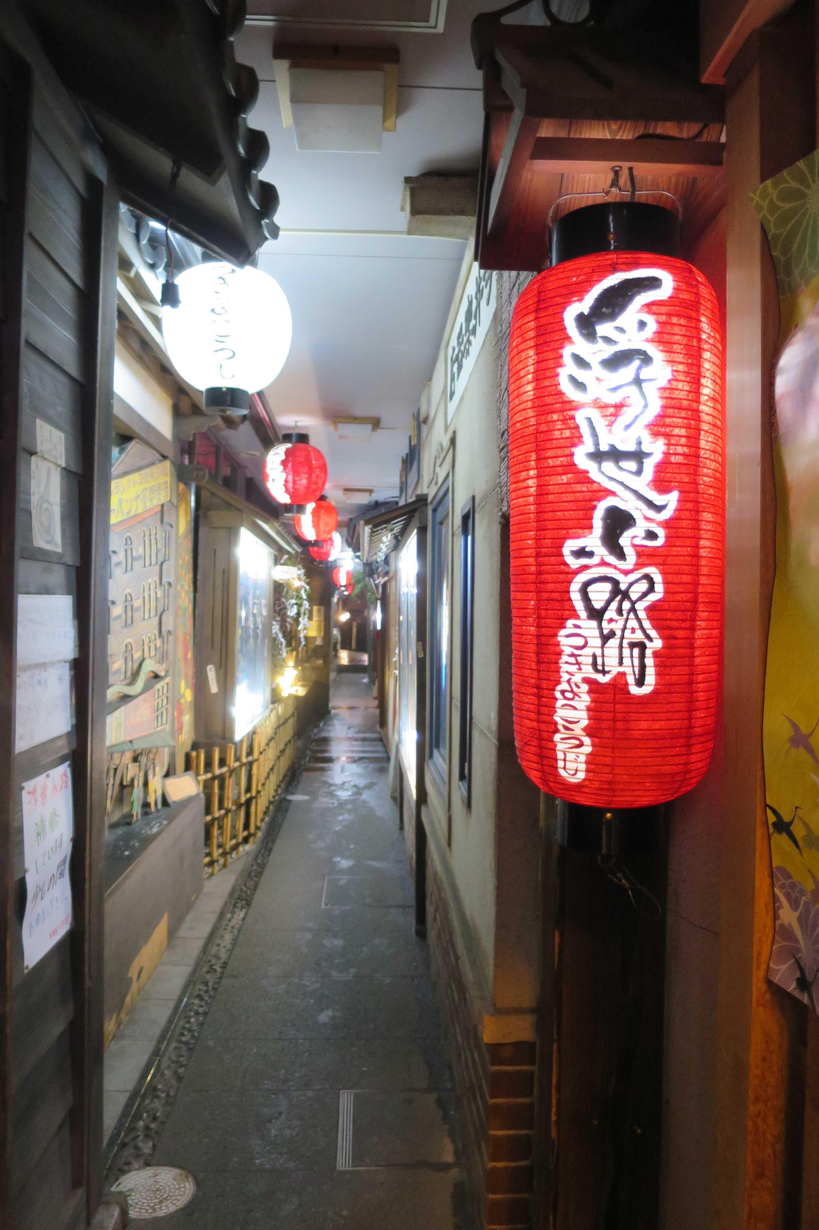 大阪 - 浮世小路(うきよこうじ)
