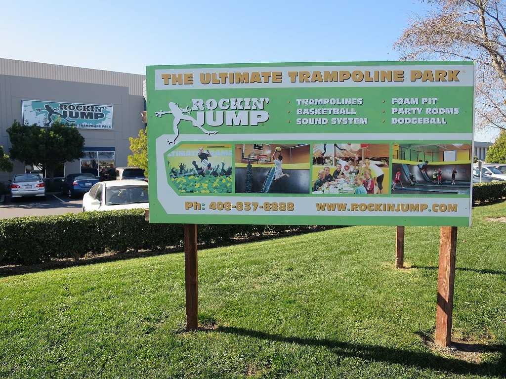 サンノゼ - トランポリンパーク「Rockin' Jump」