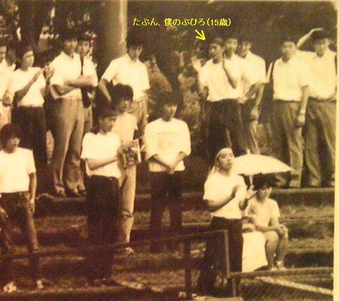 蒼いフォトグラフ - 昭和58年(1983年)、15才の夏