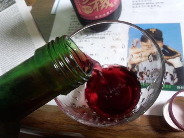 Asahi 有機ワイン