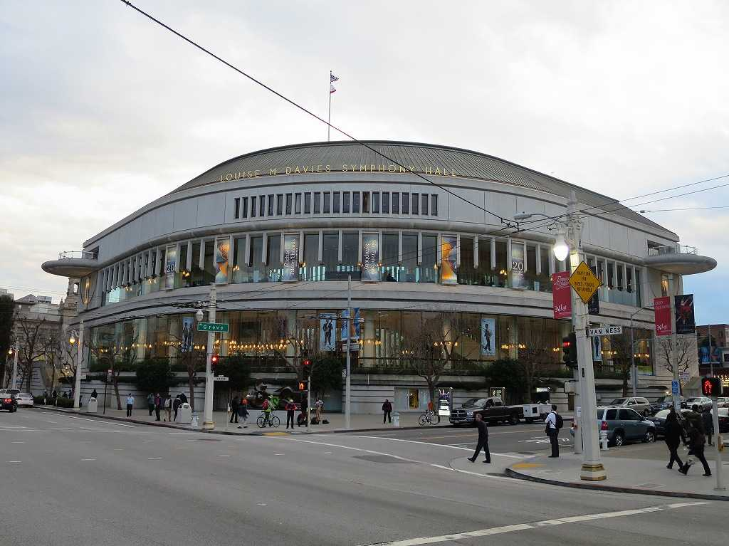 サンフランシスコ - デービス・シンフォニーホール(Louise M. Davies Symphony Hall)