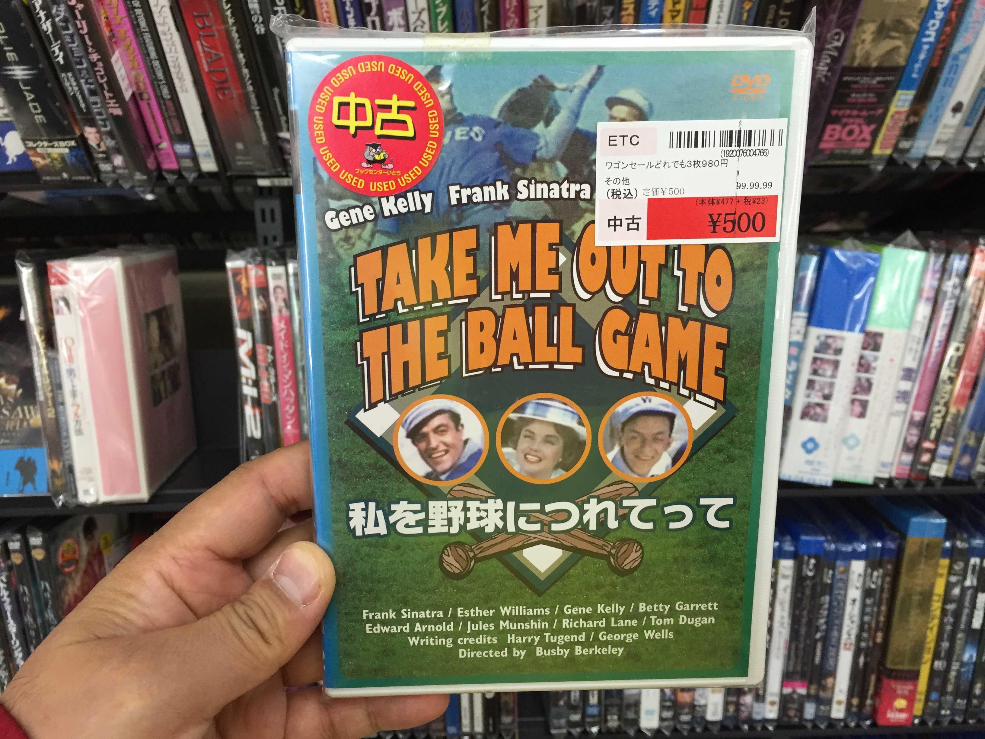 中古DVD-ブックセンターいとう東中野店にて