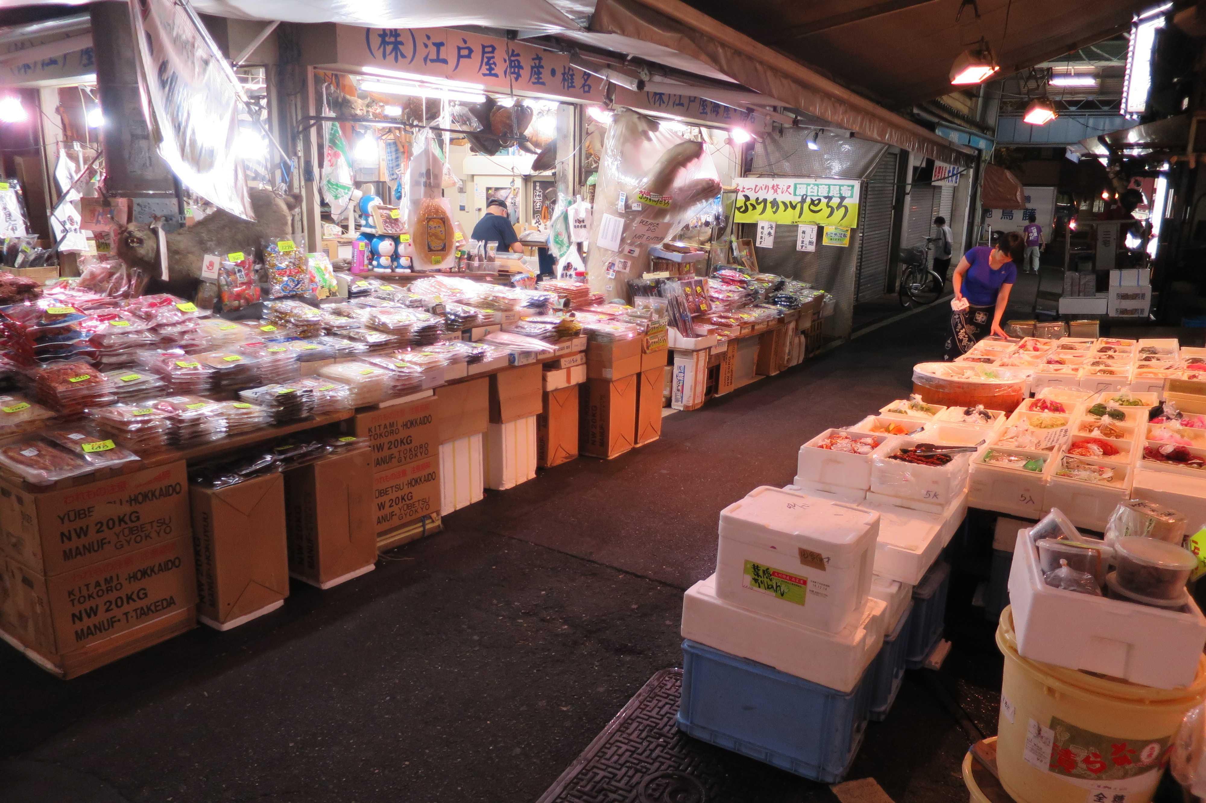 築地場外市場 - 海産物