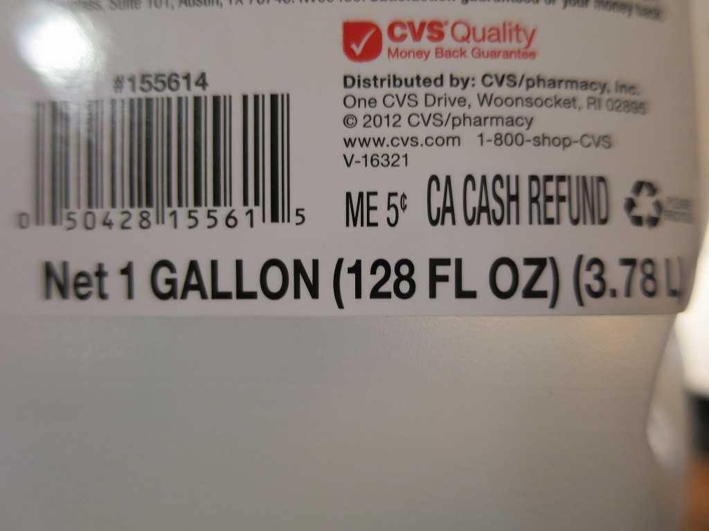 1ガロンのお水