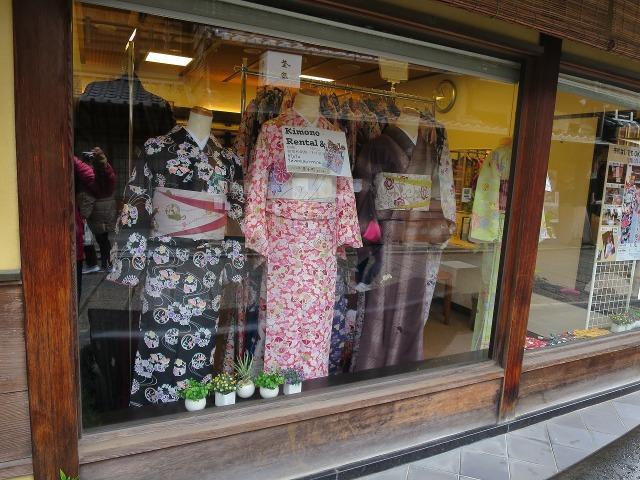 着物レンタル屋 Kimono Rental