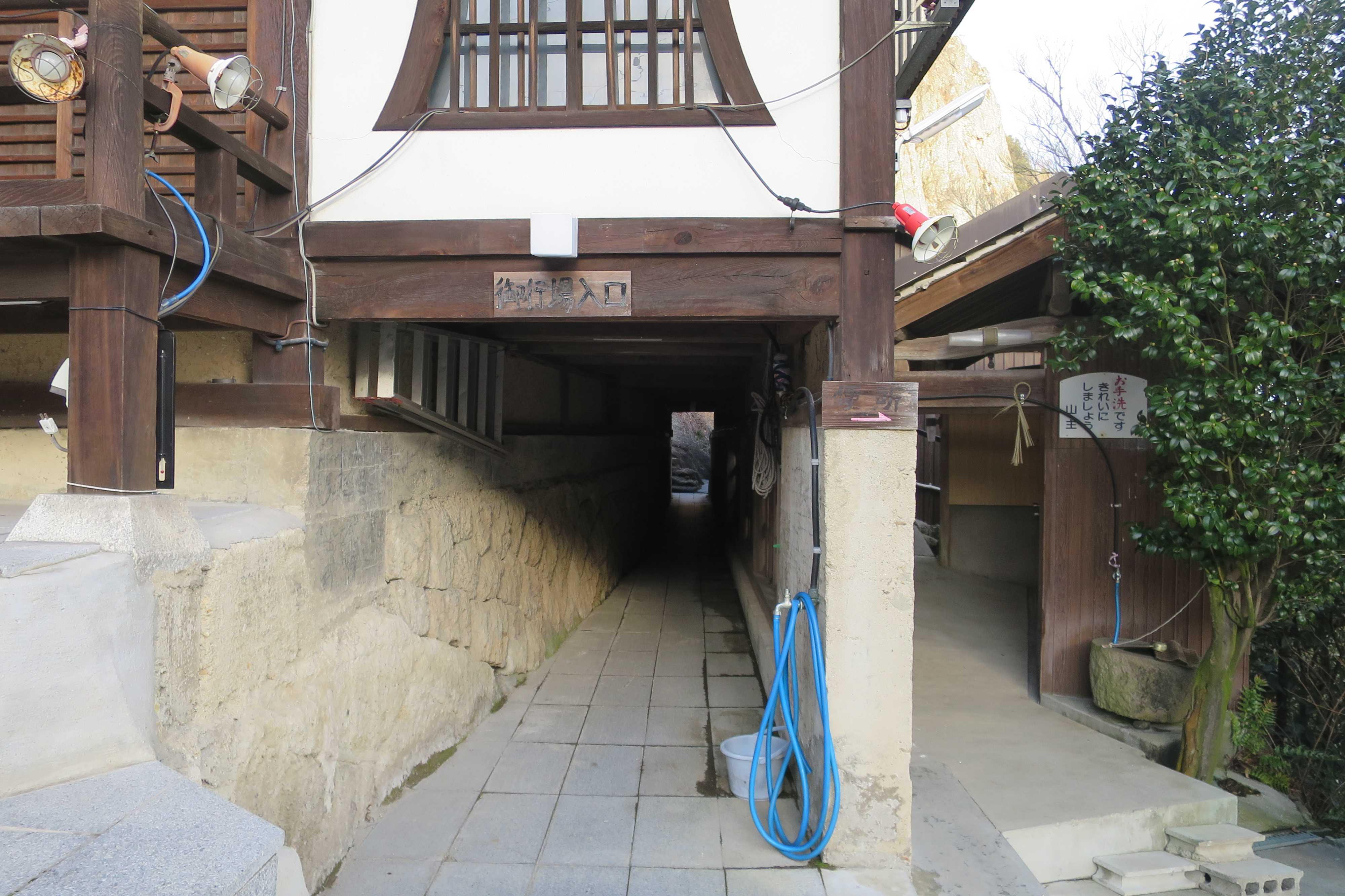 御行場入口: 捨身ヶ嶽のお行場への通路