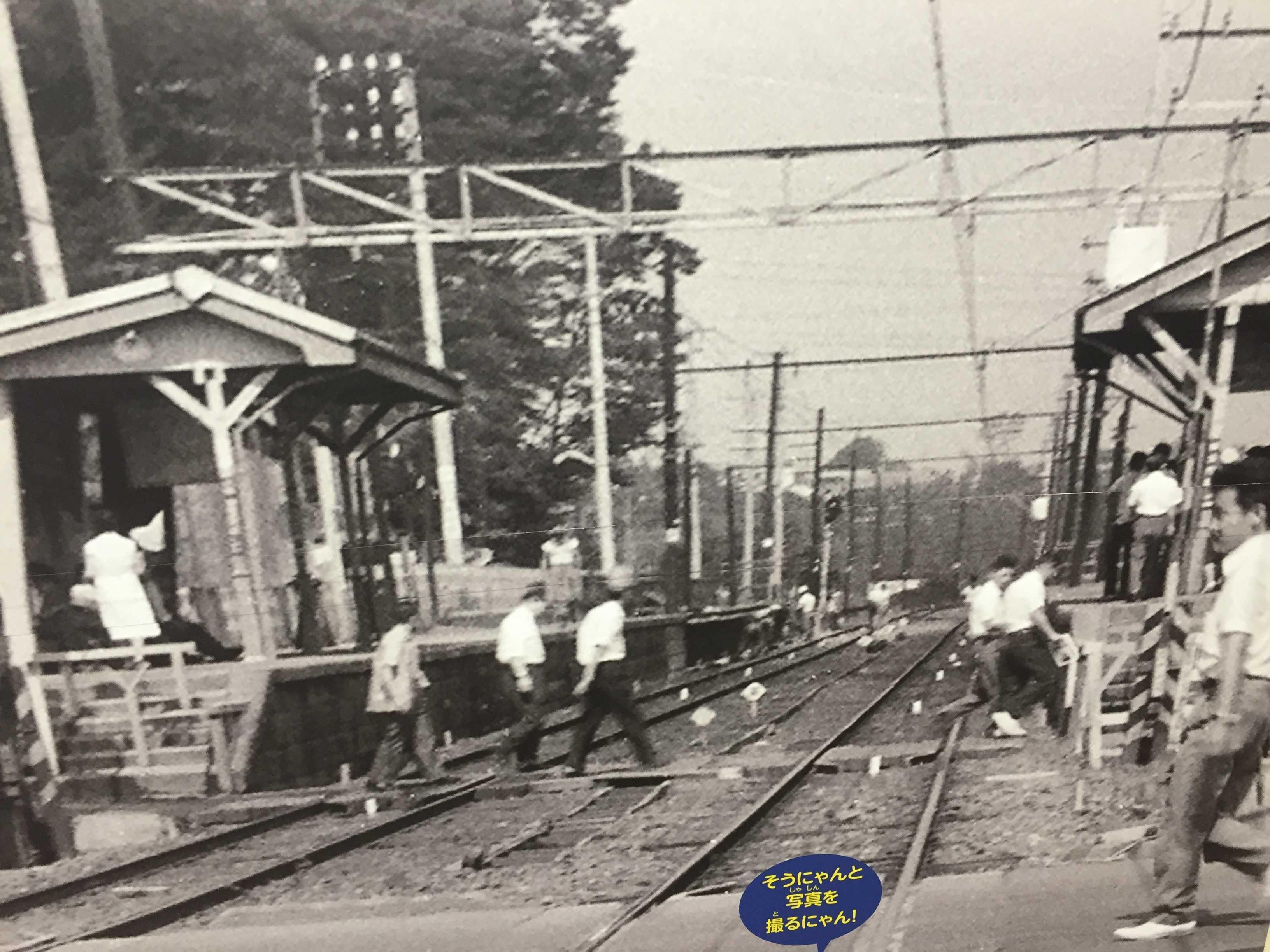 昭和30年代の希望ヶ丘駅(相模鉄道)の構内横断場