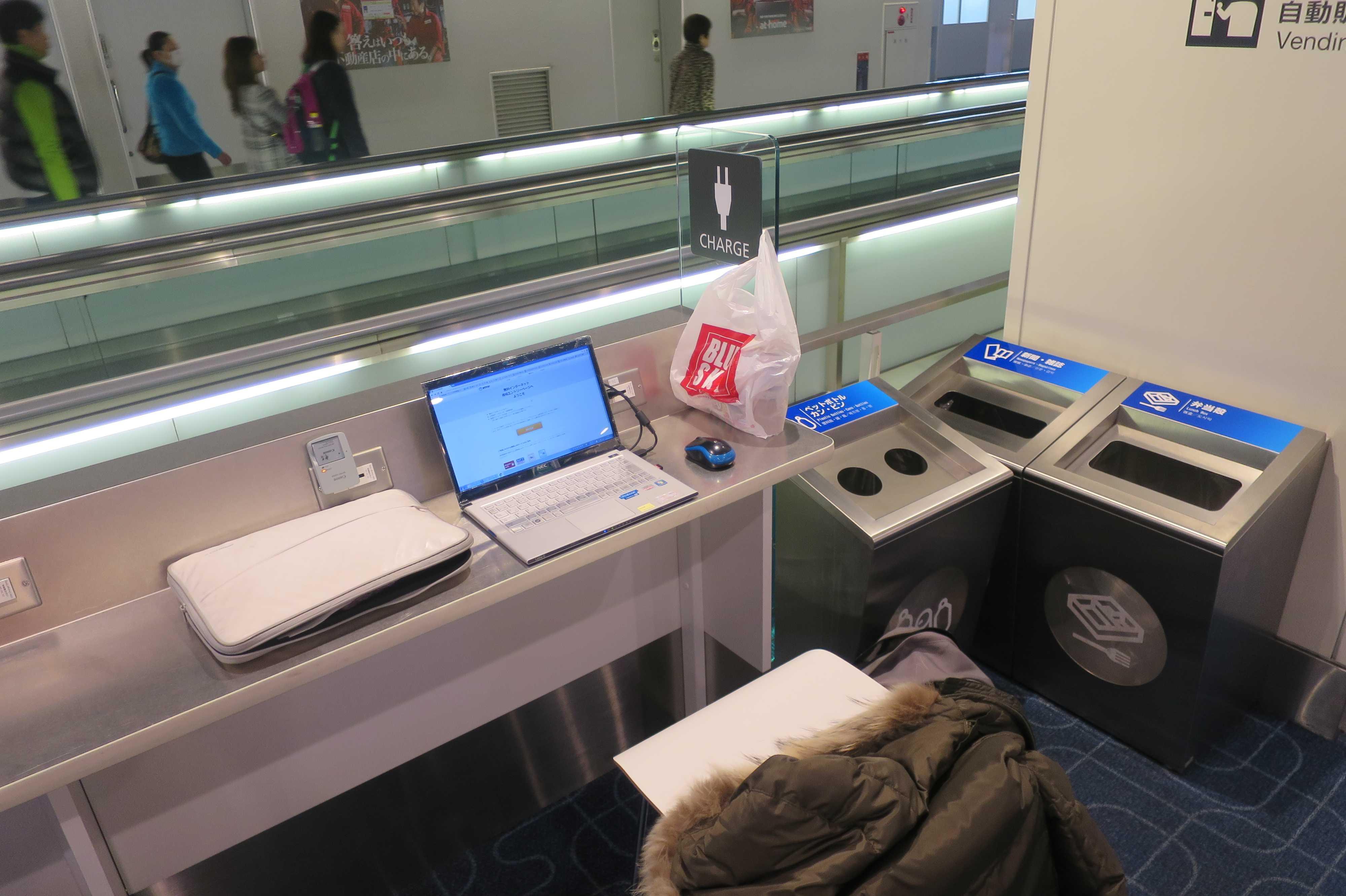 羽田空港 - メールチェックとデジカメ電池の充電