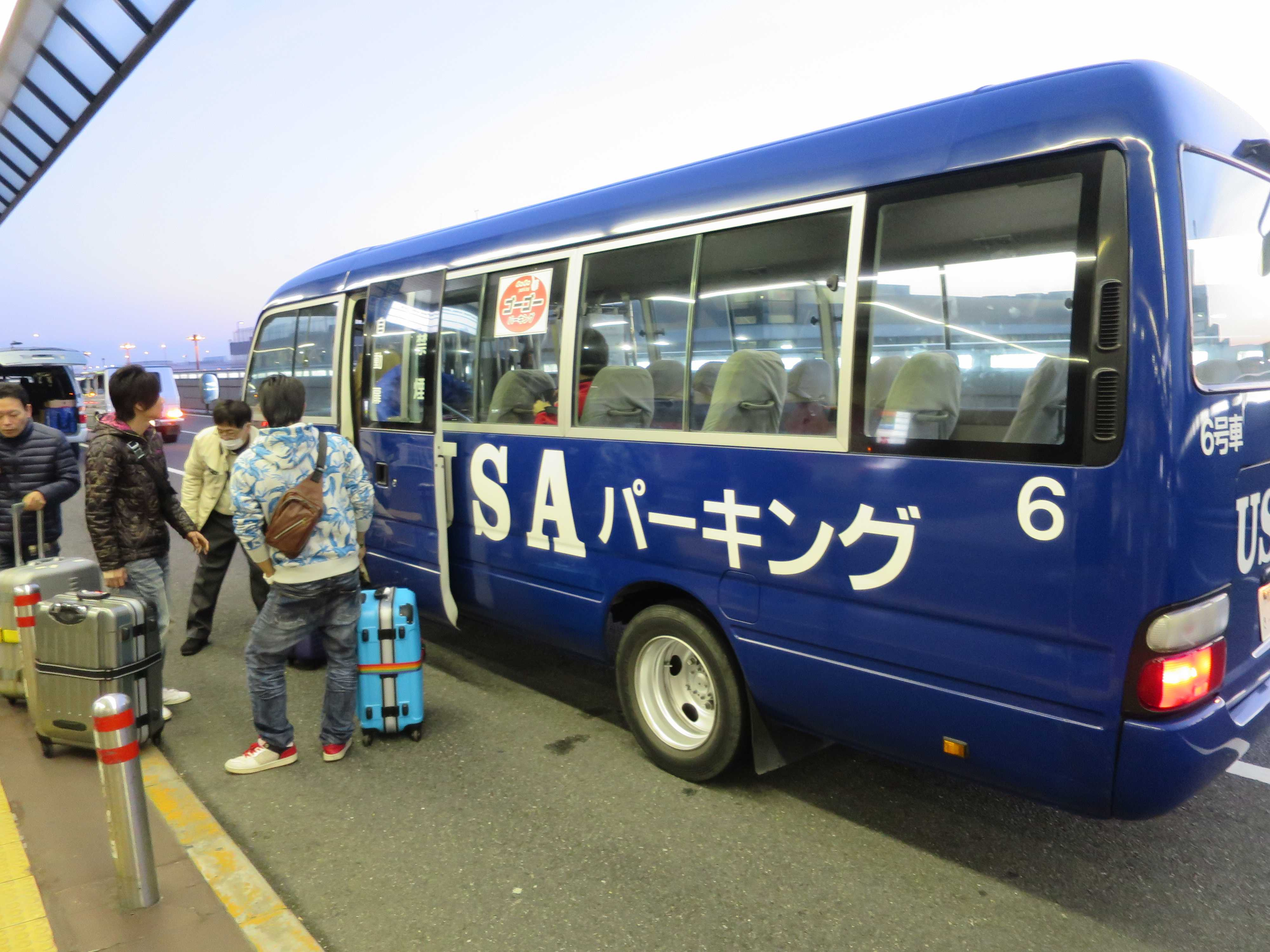 USAパーキング 送迎バス
