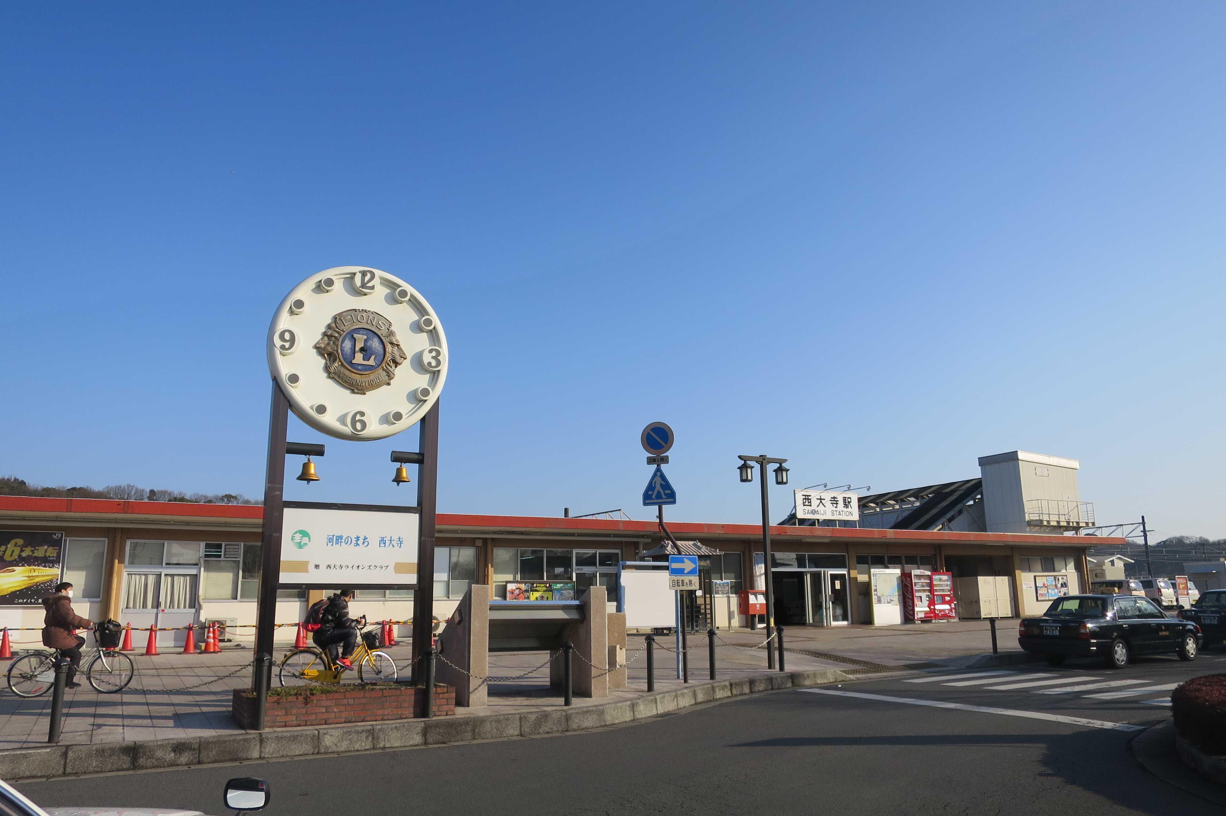 JR西大寺駅前(岡山県岡山市)