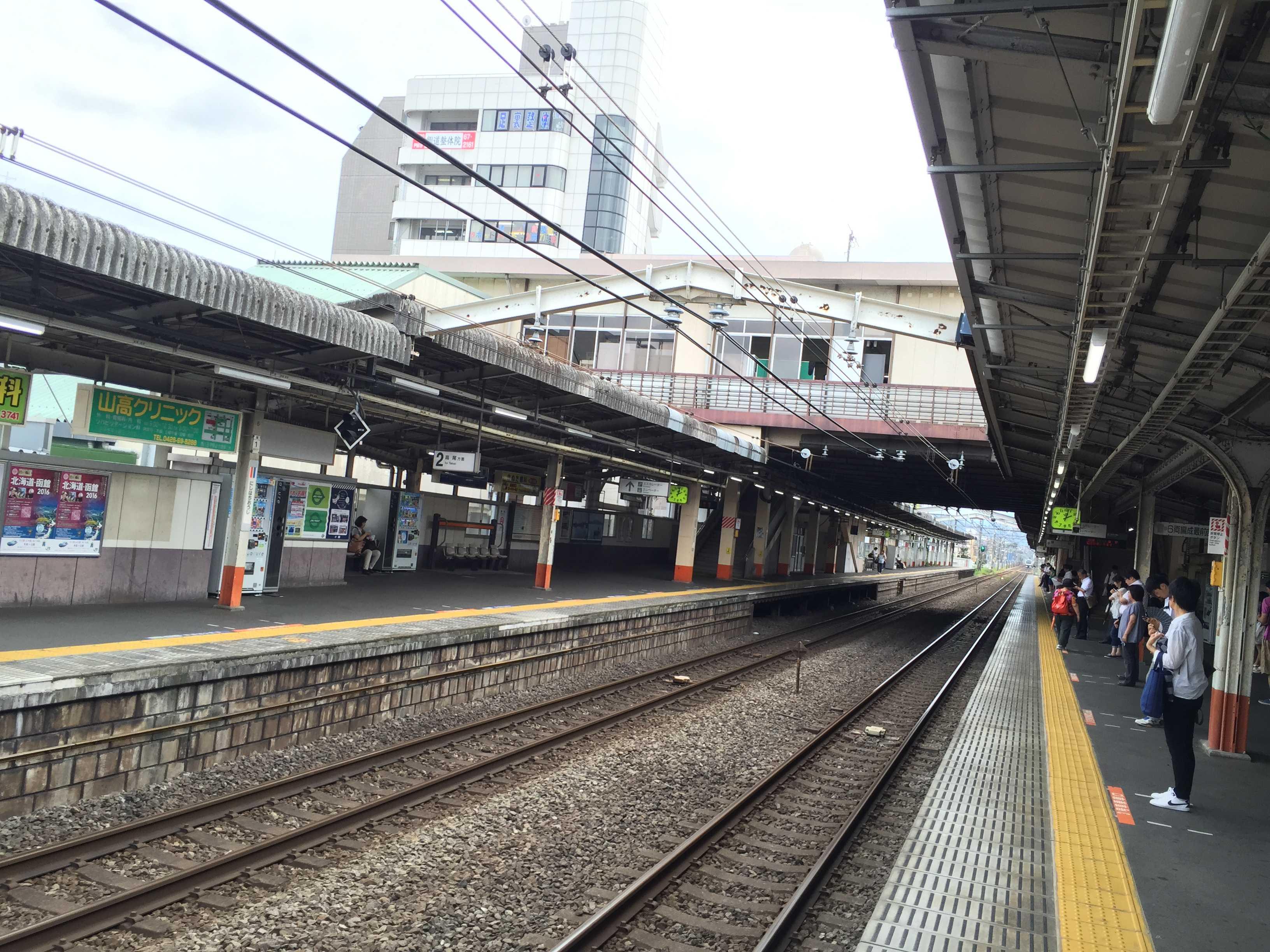 JR西八王子駅