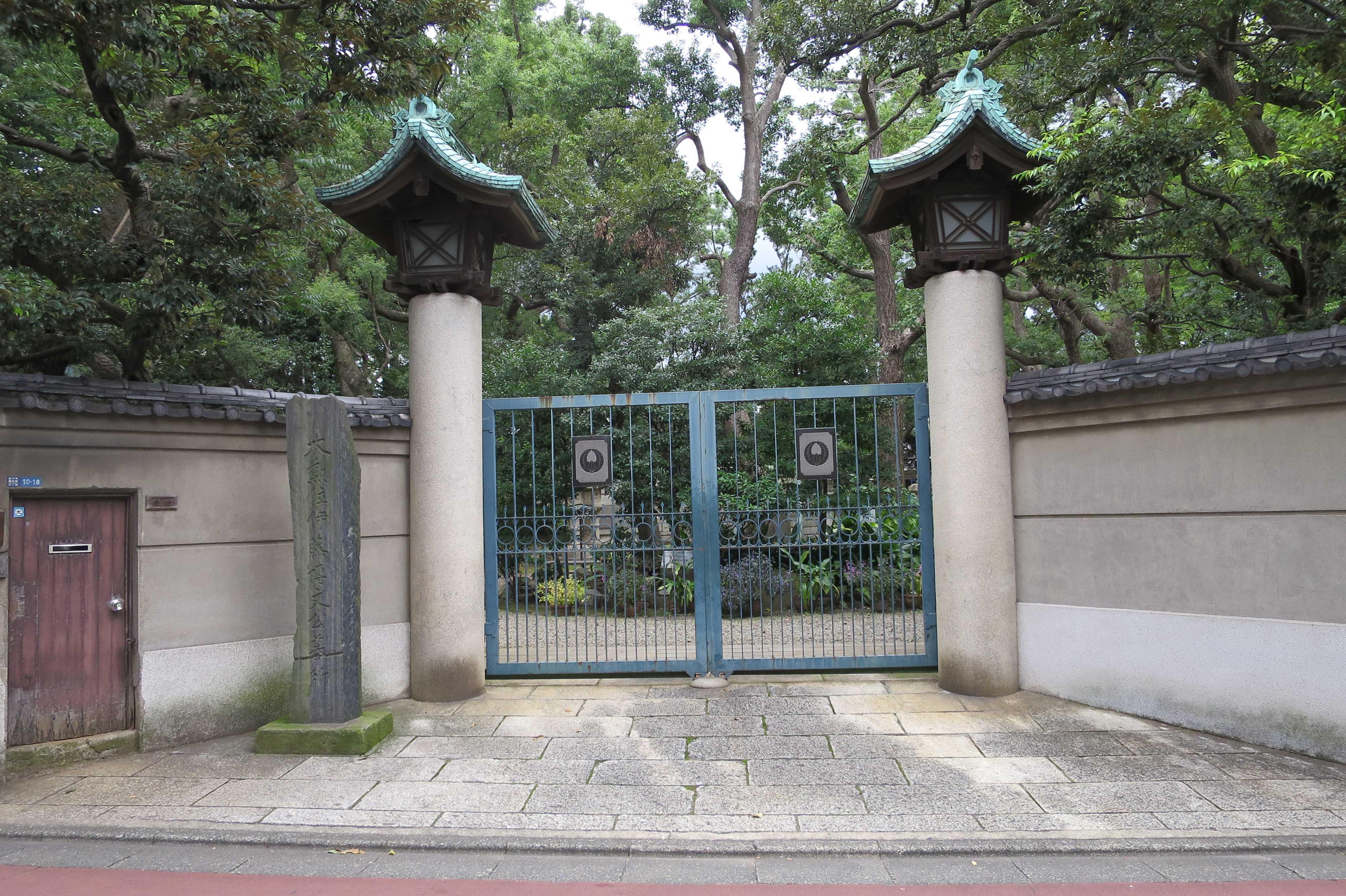 伊藤博文公墓所の門 - 東京都品川区