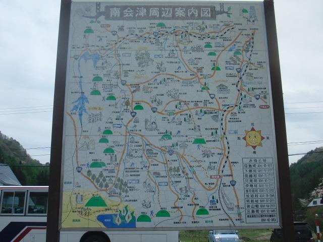 南会津周辺案内図