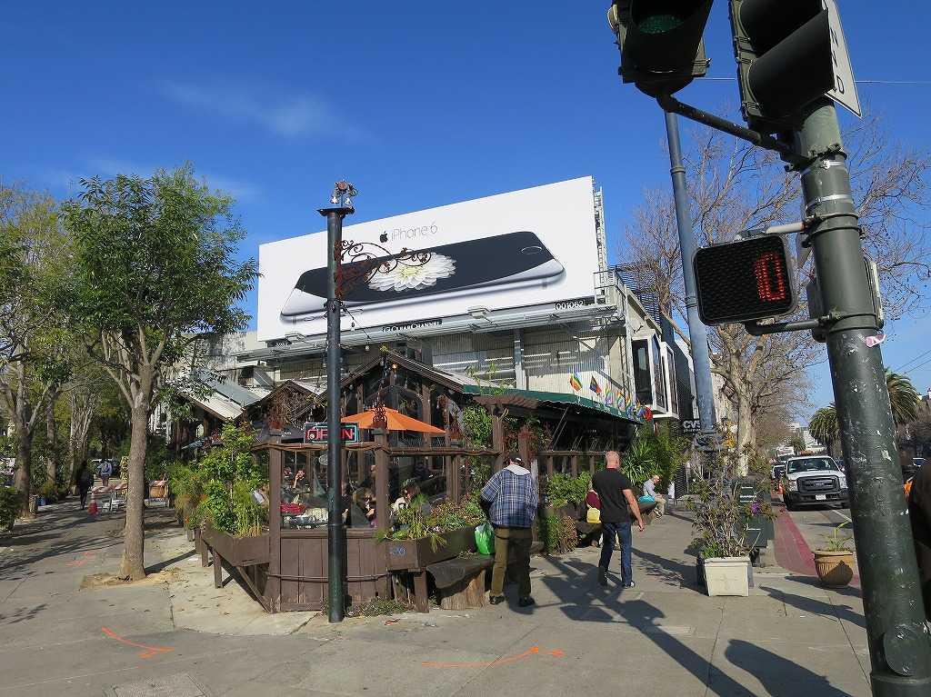 サンフランシスコ - カストロのカフェ