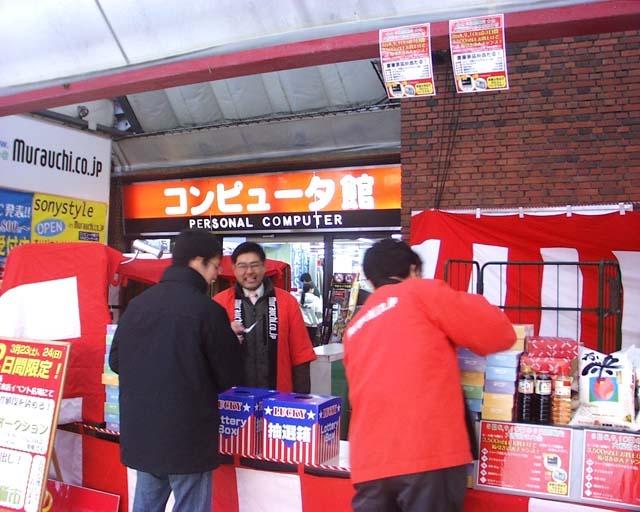村内伸弘 - ムラウチ電気 イベント広場にて