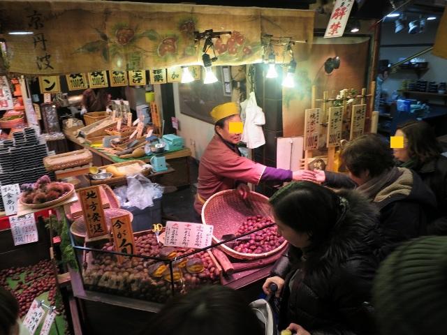 錦市場の栗