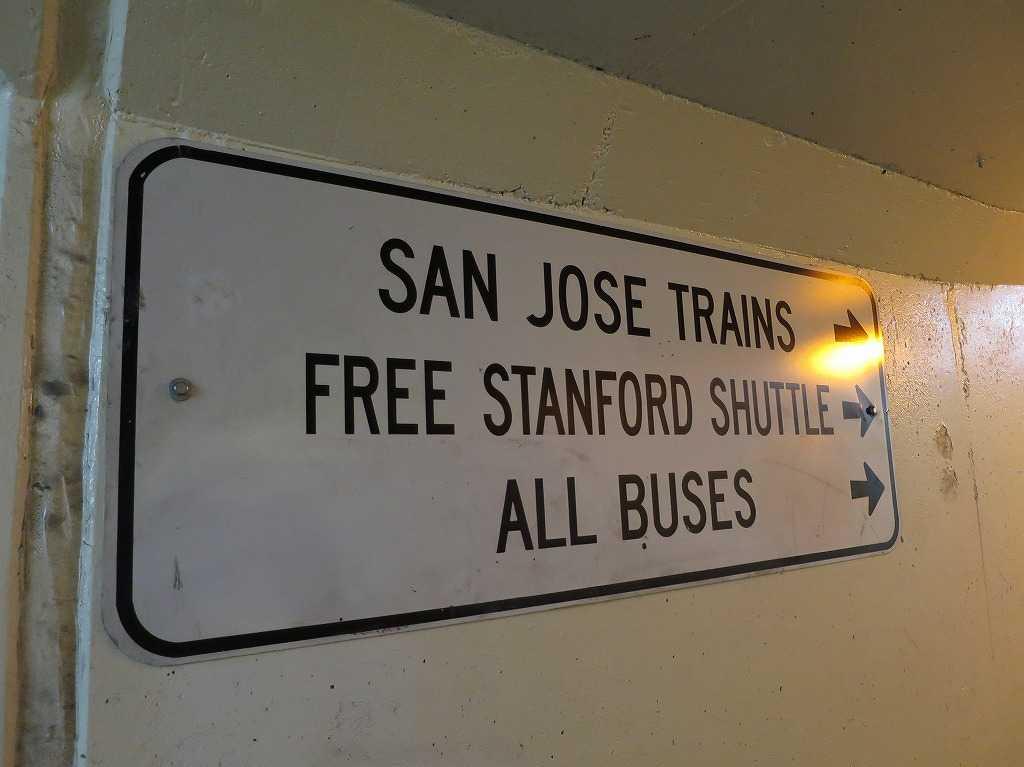 FREE STANFORD SHUTTLE(無料スタンフォード大学シャトルバス)