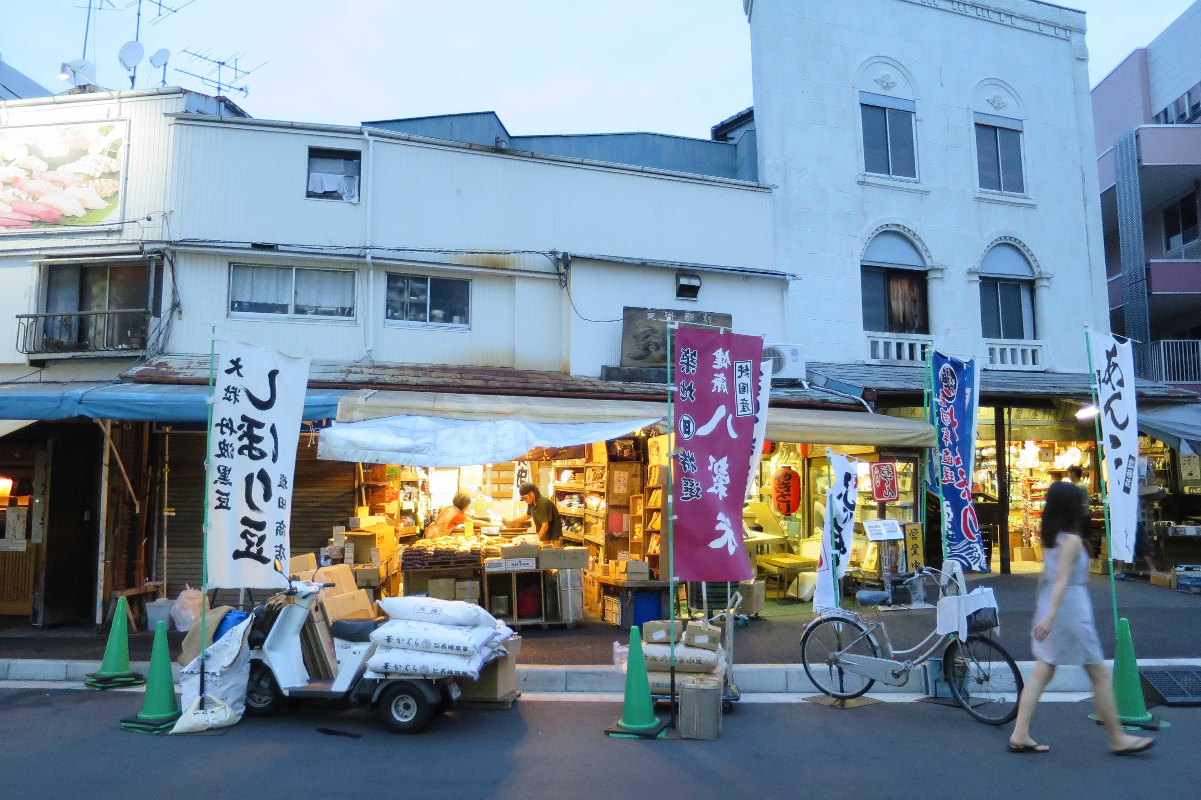 築地場外市場 - 白亜の看板建築・岩本ビル(一不二うつわ)