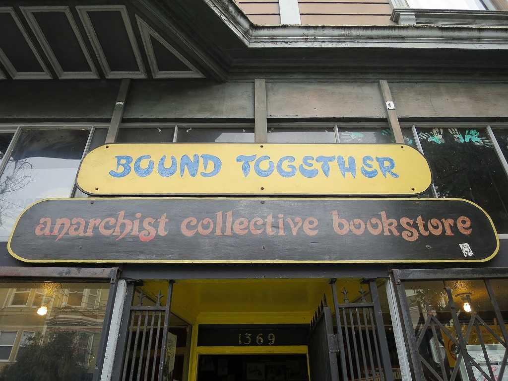 バウンド・トゥゲザー アナーキストコレクティブ・ブックストア(BOUND TOGETHER  anarchist collective bookstore)