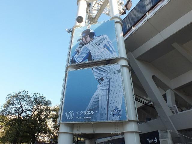 横浜スタジアムのグリエルの幕