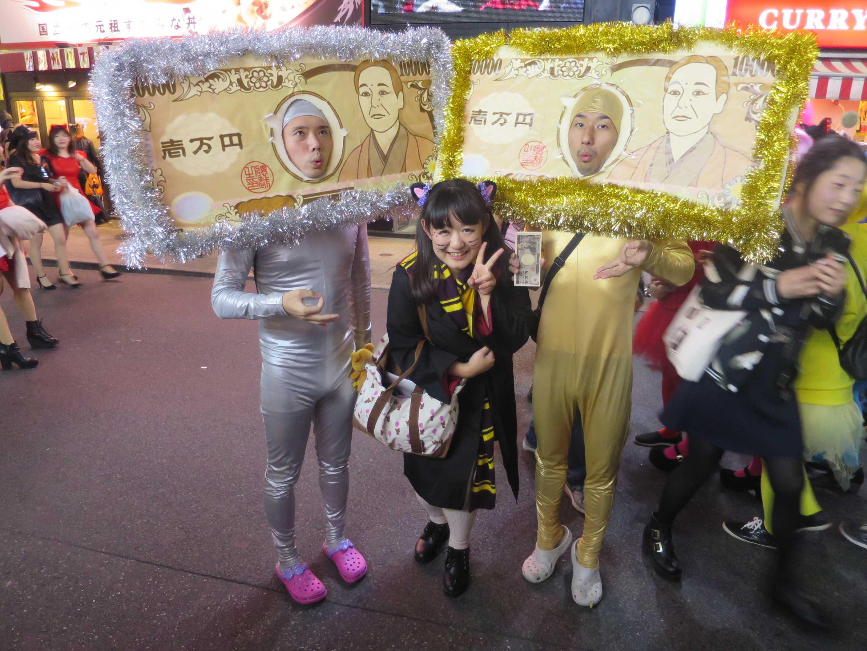 渋谷ハロウィン - 一万円札