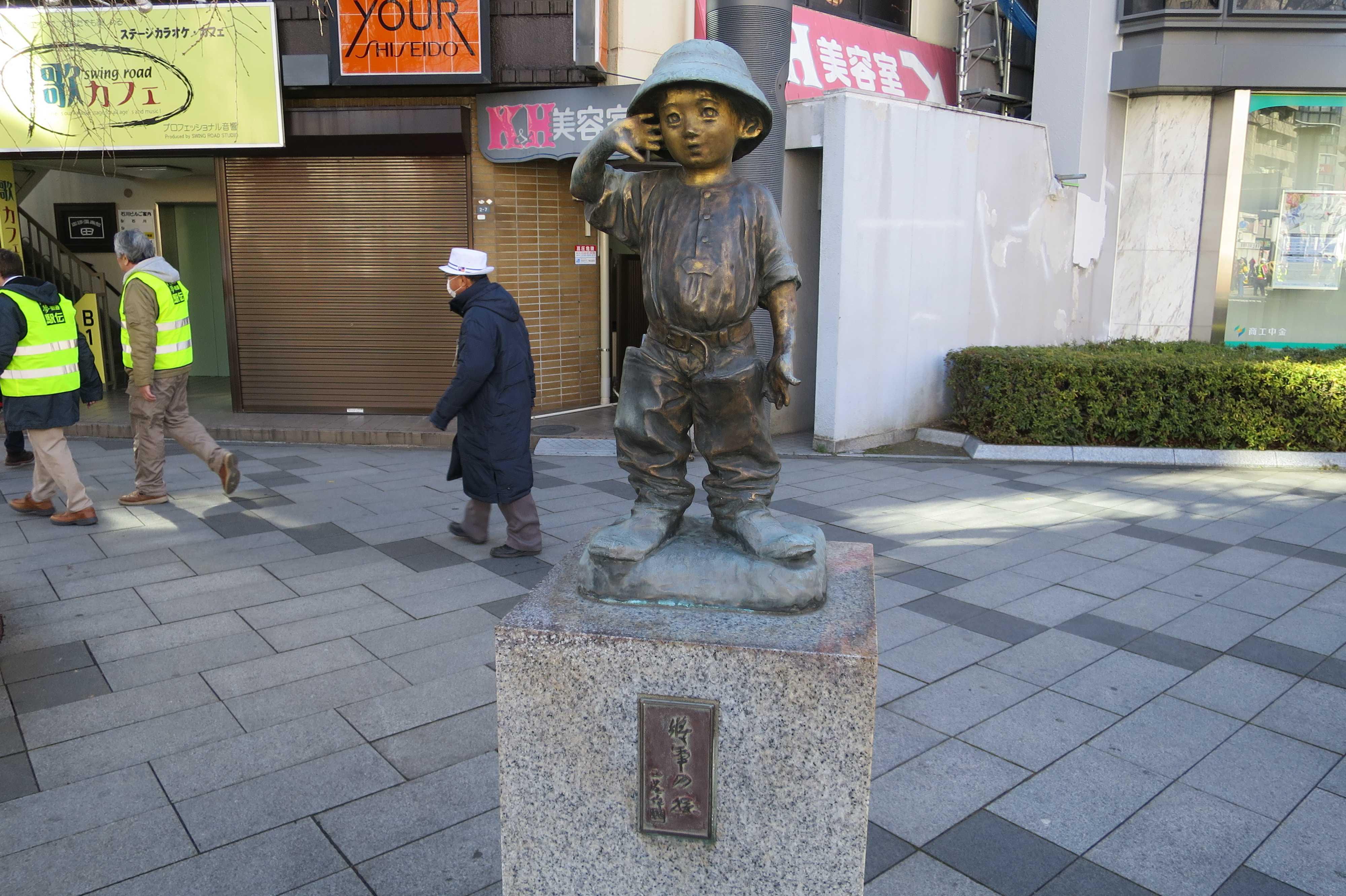 北村西望作 ブロンズ像「将軍の孫」