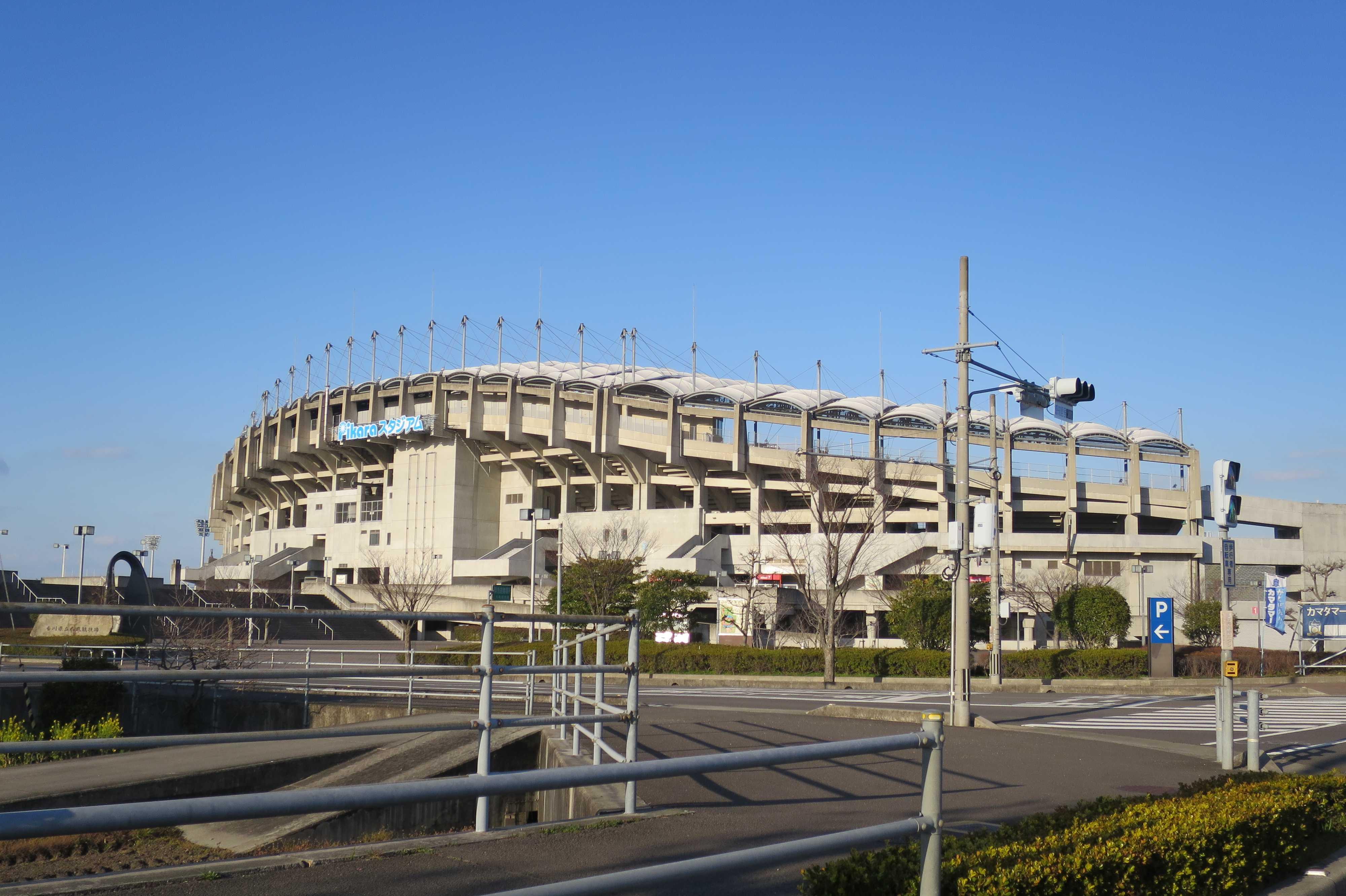 カマタマーレ讃岐の本拠地・Pikaraスタジアム(香川県立丸亀競技場)