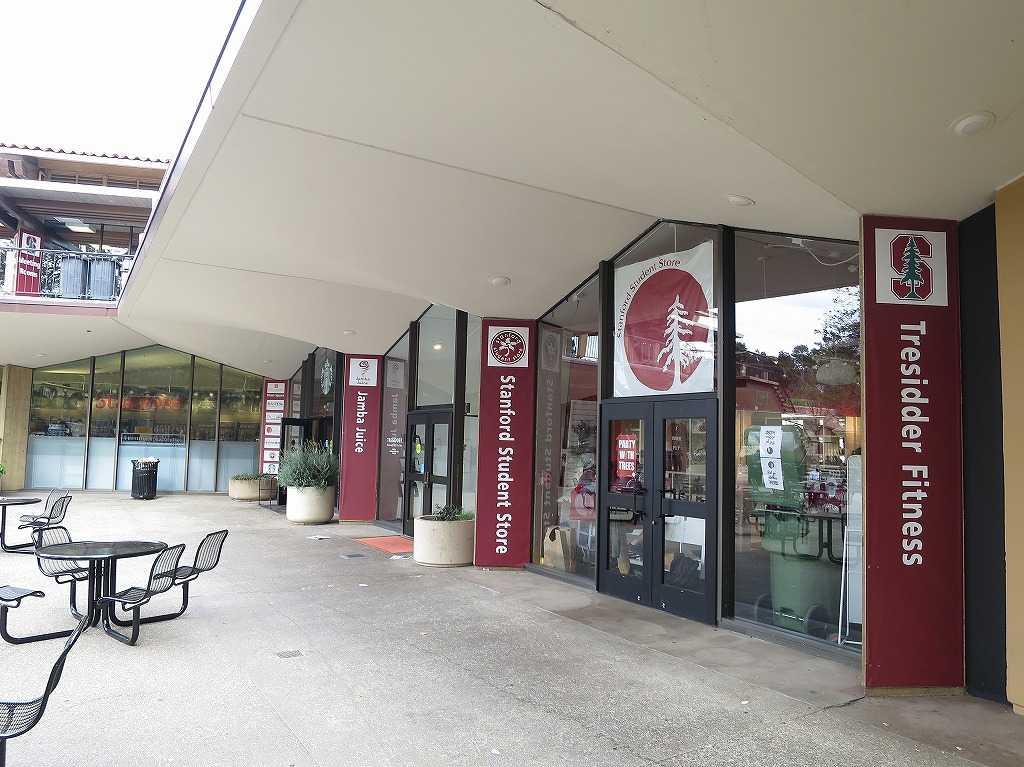 スタンフォード・スチューデントストア(Stanford Student Store)