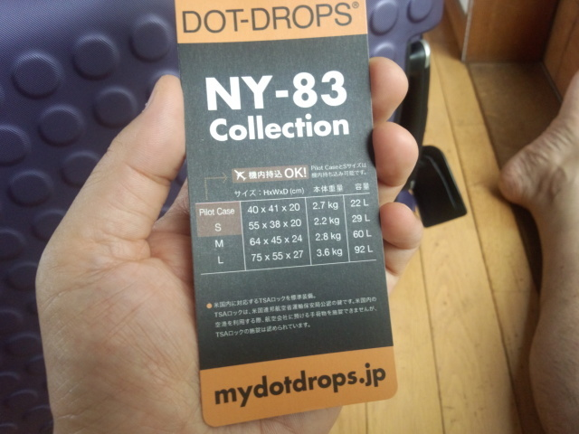 DOT-DROPS NY-83 Collection