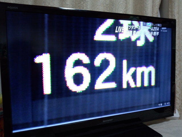 大谷 162km/h