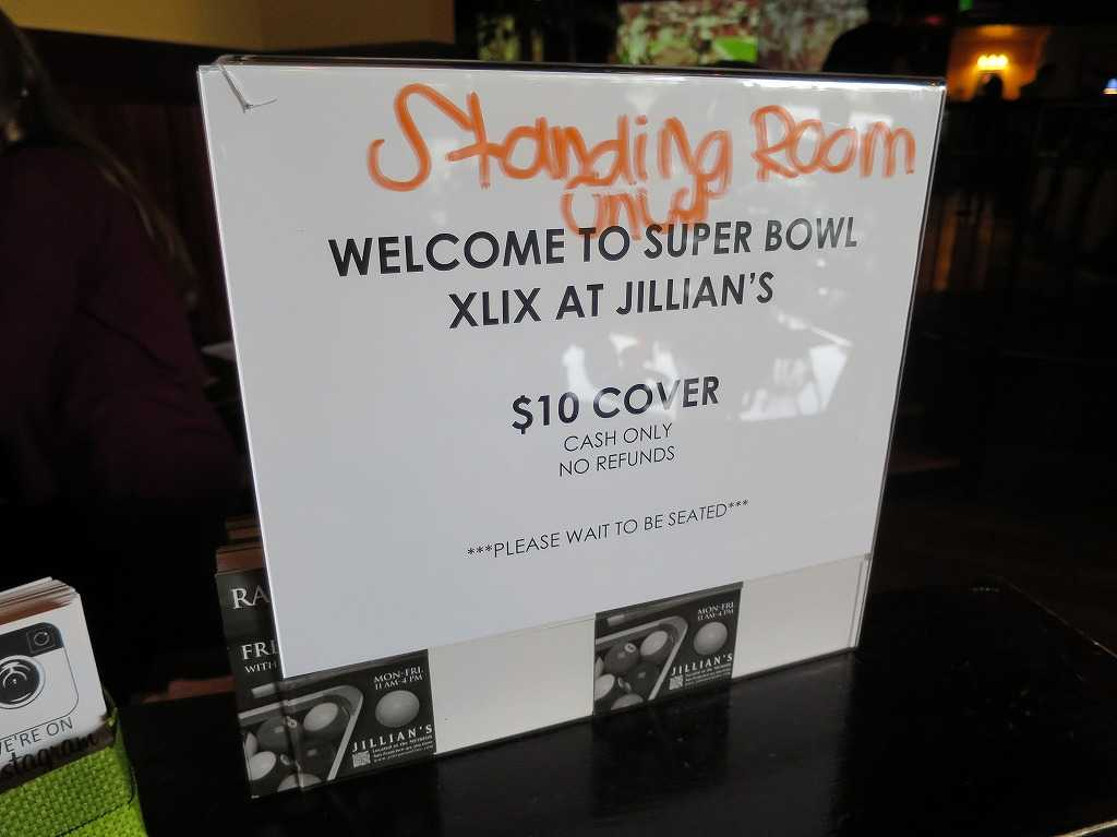 WELCOME TO SUPER BOWL XLIX AT JILLIAN'S $10 COVER