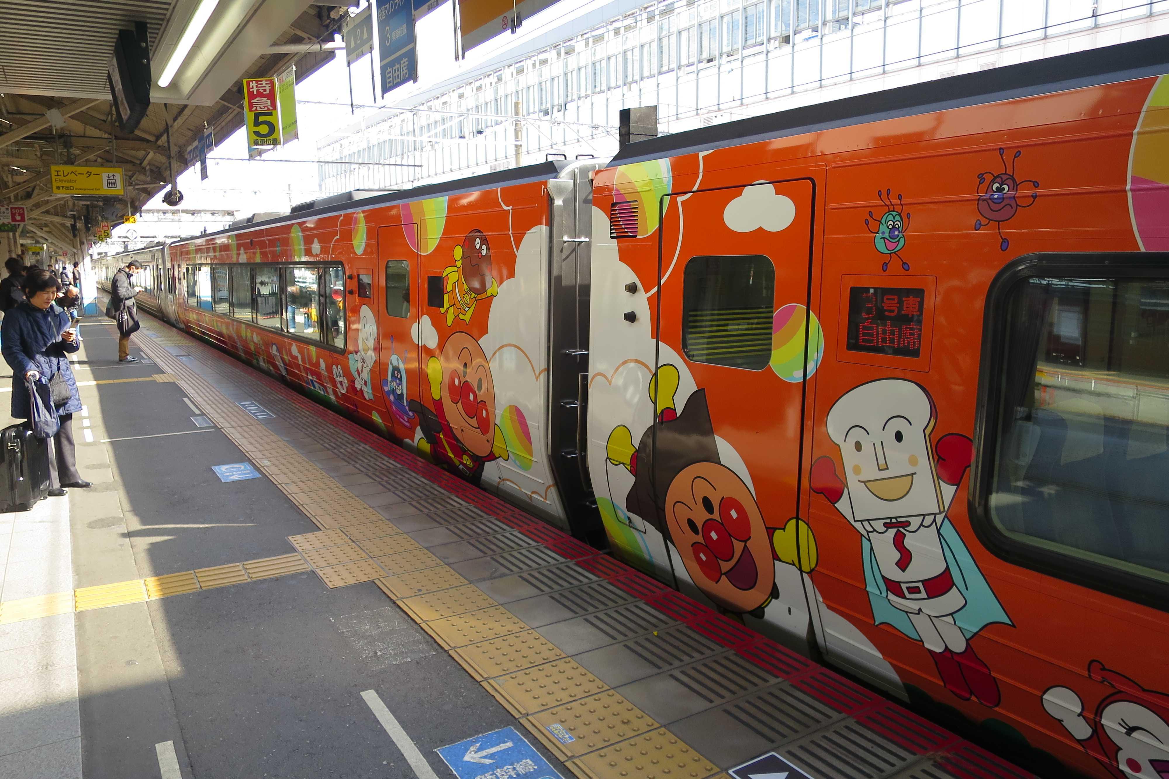 岡山駅 - アンパンマン列車
