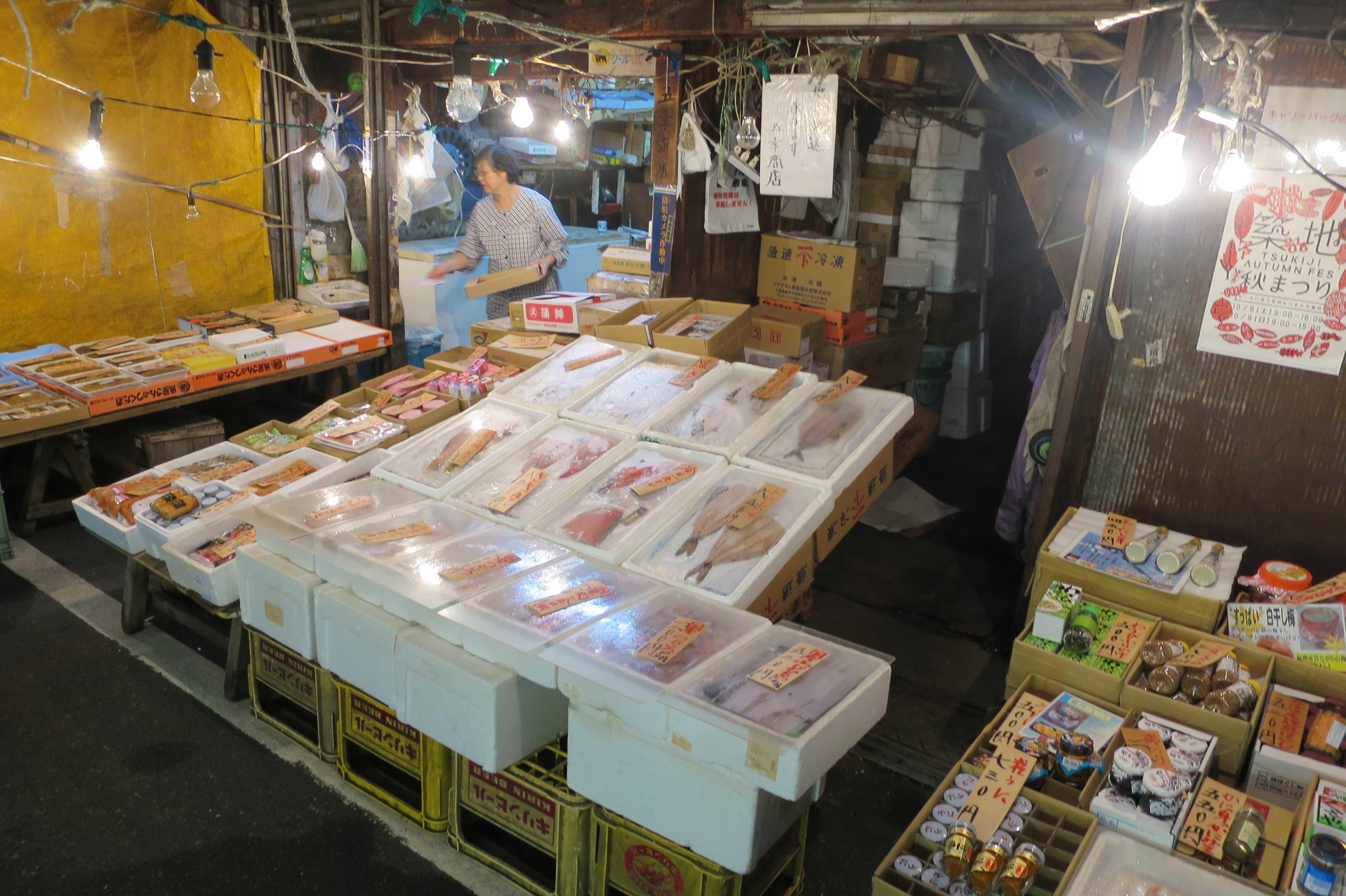 築地場外市場 - 鮮魚店