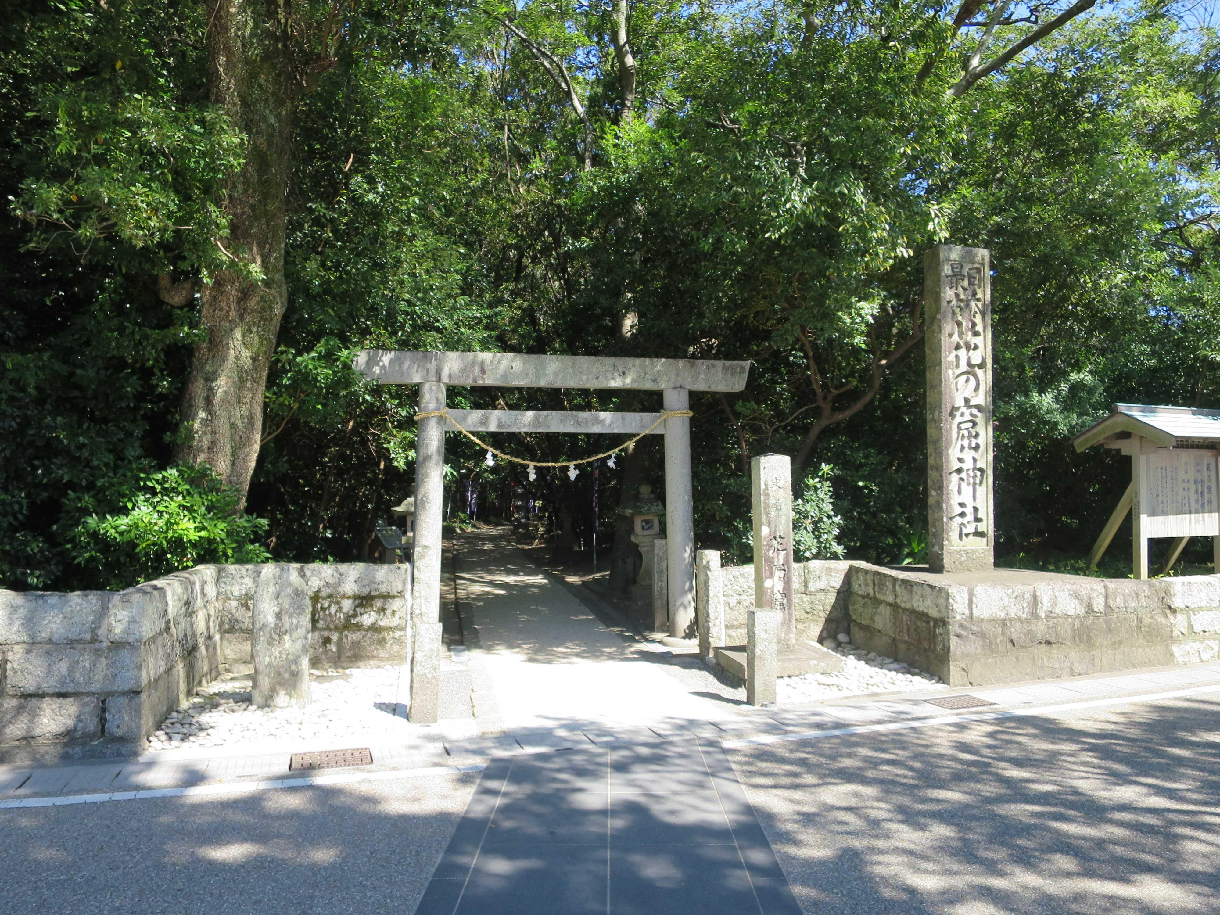 イザナミの「墓所」