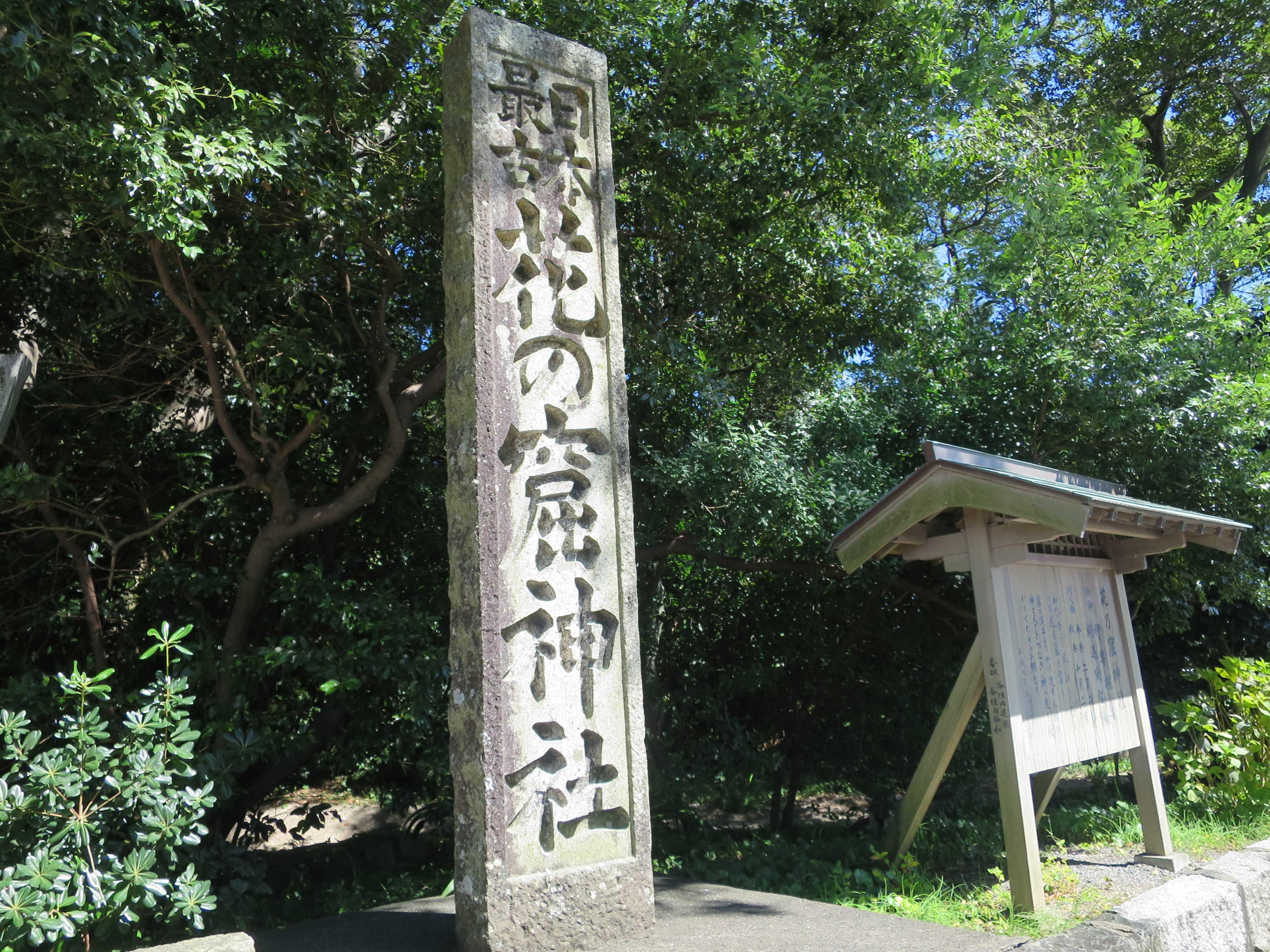 日本最古 花の窟神社