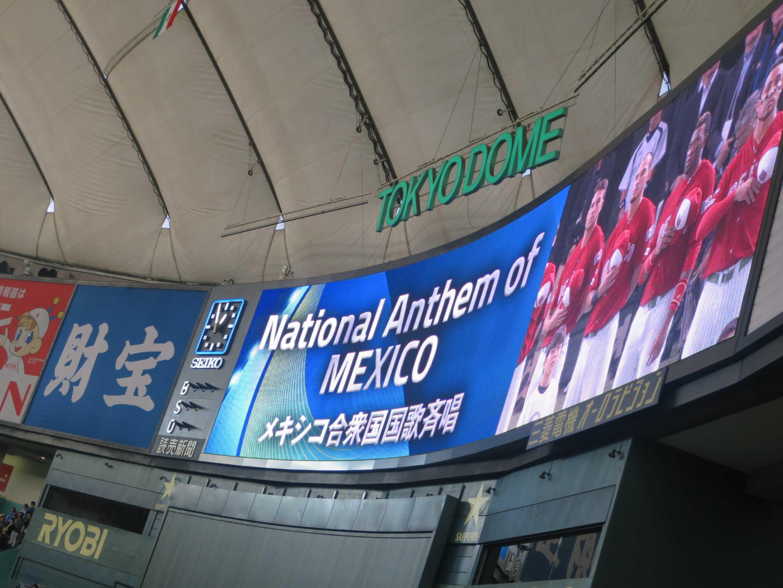 プレミア12 メキシコ合衆国国歌斉唱