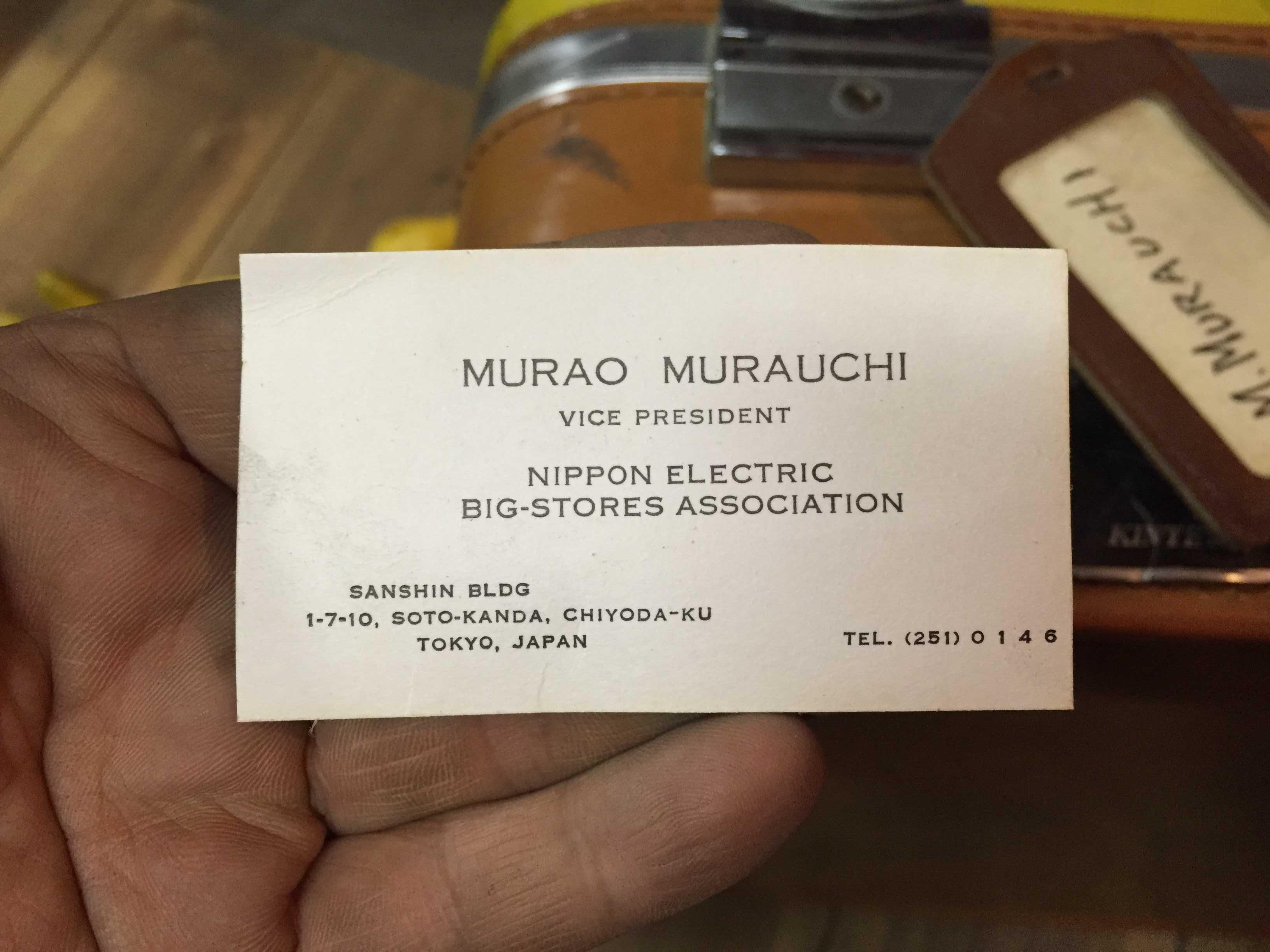 NEBAの名刺: MURAO MURAUCHI  VICE PRESIDENT - NIPPON ELECTRIC BIG-STORES ASSOCIATION