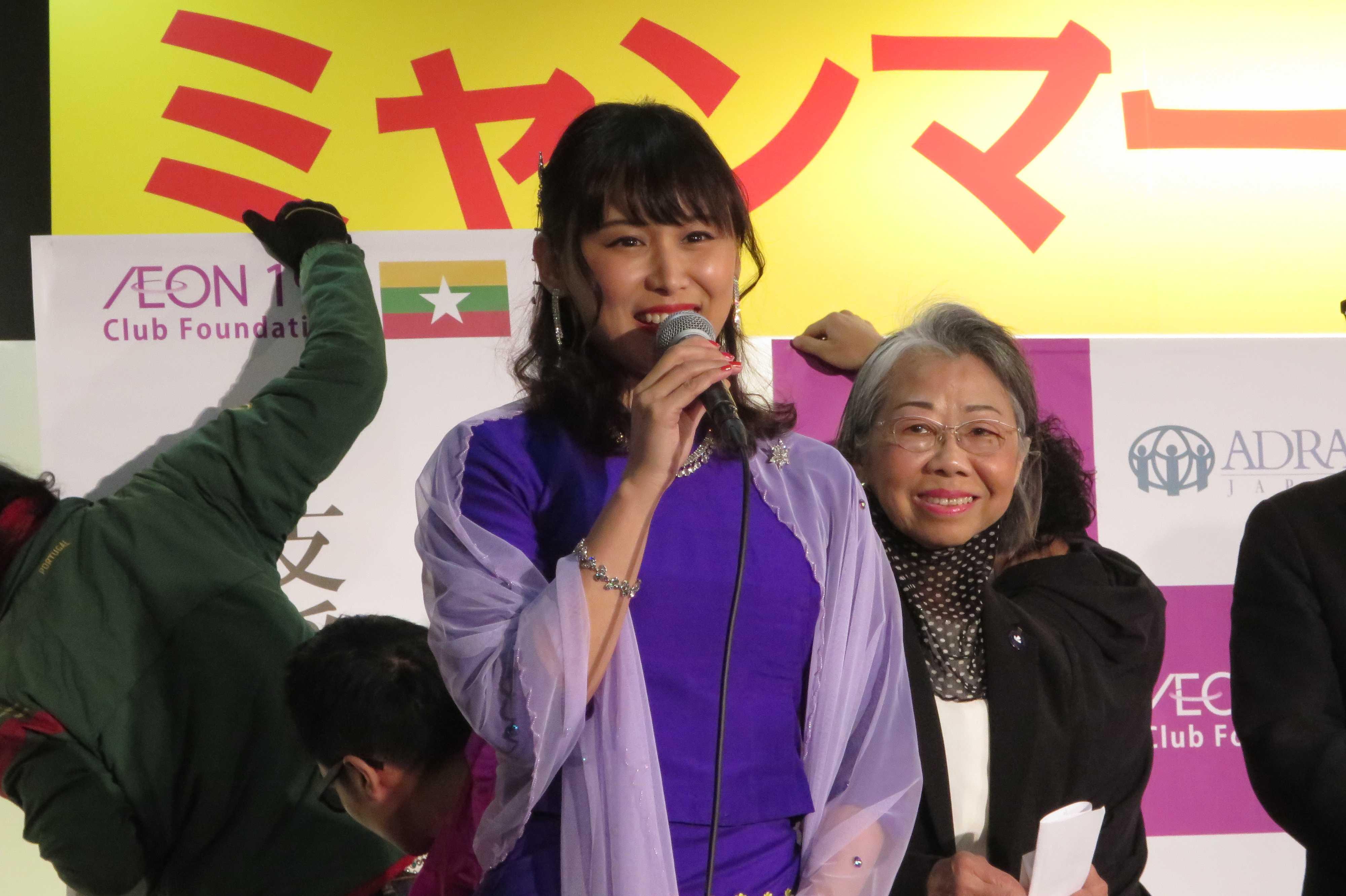 ミャンマー美人 - ミャンマー祭り2016