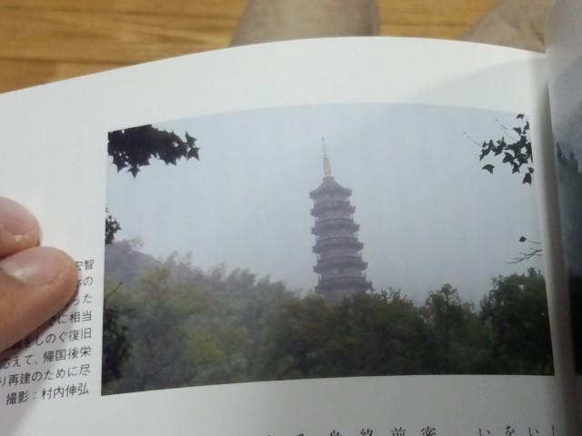 天童寺千仏閣の写真(中国・寧波)