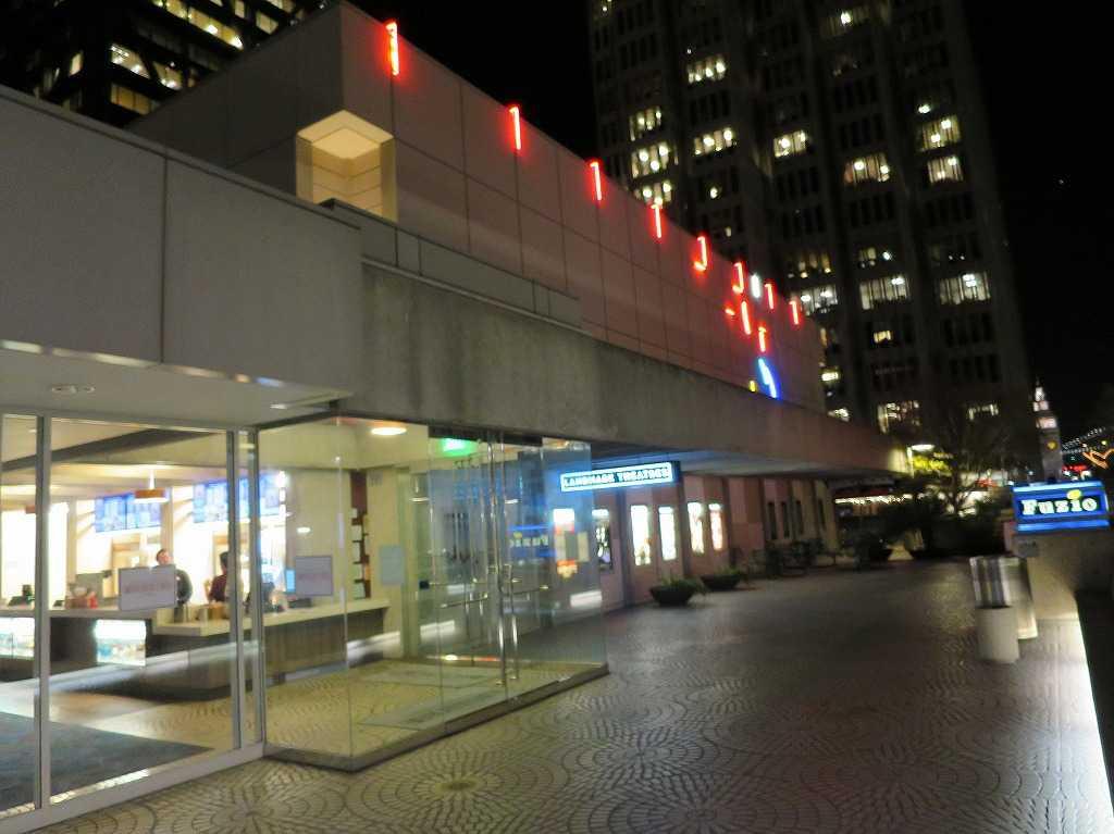 サンフランシスコ - エンバーカデロセンターシネマ(Embarcadero Center Cinema)