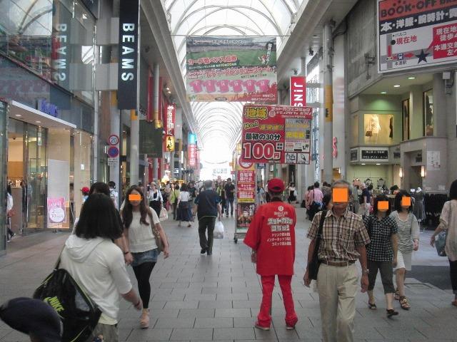 広島本通商店街: 本通で買物して当てよう!カープ戦ペア入場券の広告