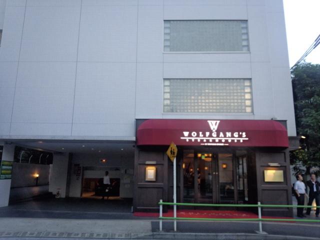 ウルフギャング・ステーキハウス 六本木  |  Wolfgang's Steakhouse Roppongi