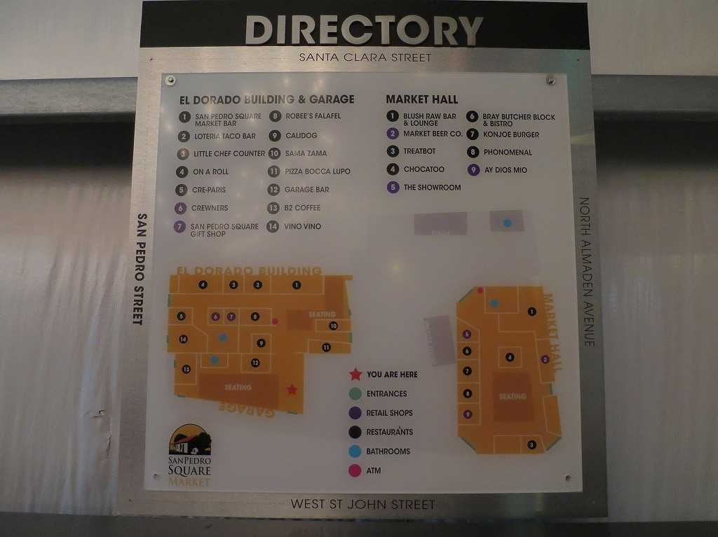 サンペドロ・スクエアマーケットの案内図